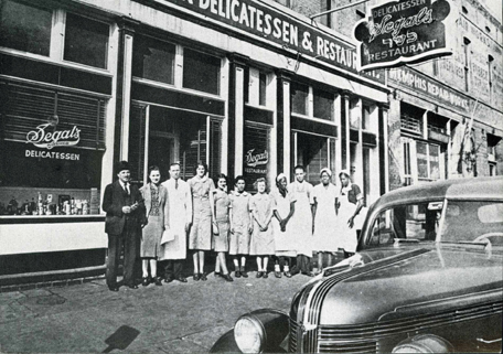 Segal's Kosher Delicatessen—copyright (c) 2015 by the Center for Southern Folklore (from the Halpern Collection)