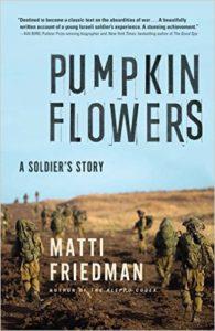 pumpkinflowers matti friedman