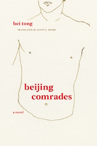 beijing comrades cover