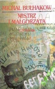 1992 Irena Lewandowska _ Witold Dąbrowski_Polish_Czytelnik_1992