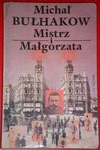 1995 Irena Lewandowska _ Witold Dąbrowski_Polish_Czytelnik_1995
