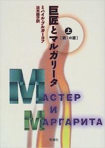 2000 Ayako Hoki_Japanese_Gunzosha_2000
