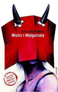 2007 Stan Książk_Polish_Muza_2007