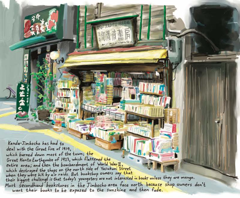 Footnotes from the World's Greatest Bookstores Bob Eckstein kanda jimbocho