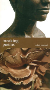 suheir-hammad-breaking-poems