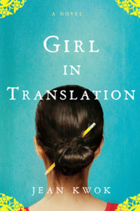 girl_translation