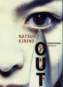 out-uk-cover