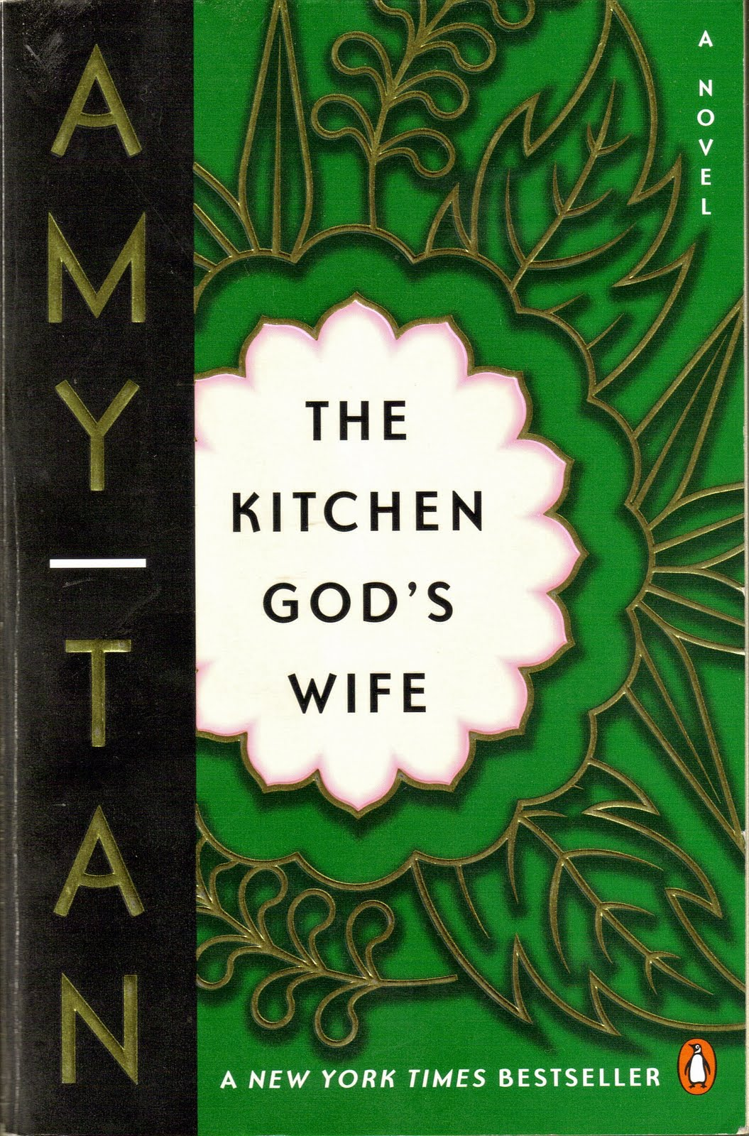 amy tan kitchen god's wife