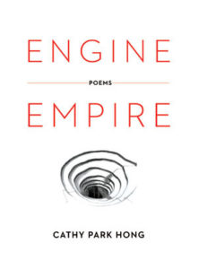 Cathy Park Hong,Engine Empire
