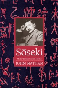 Soseki John Nathan
