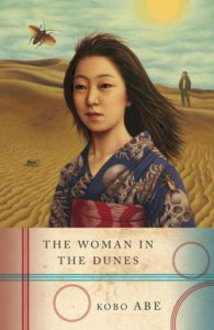 The Woman in the Dunes, Kobo Abe
