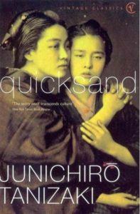quicksand tanizaki
