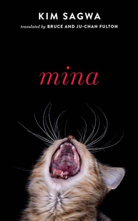 Kim Sagwa, <em>Mina</em>, Two Lines Press; design by TK TK (October 2, 2018)