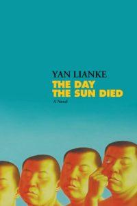 yan lianke the day the sun died