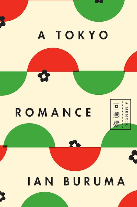 Ian Buruma, <em>A Tokyo Romance</em>, design by Oliver Munday (Penguin Press)