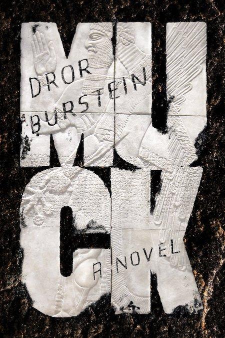Dror Burstein, tr. Gabriel Levin, <em>Muck</em>, design by Na Kim (FSG)