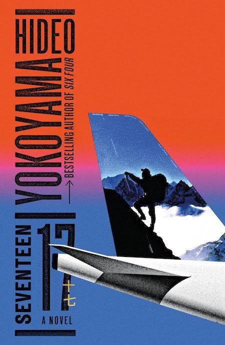 Hideo Yokoyama, <em>Seventeen</em>, design by Alex Merto (MCD)
