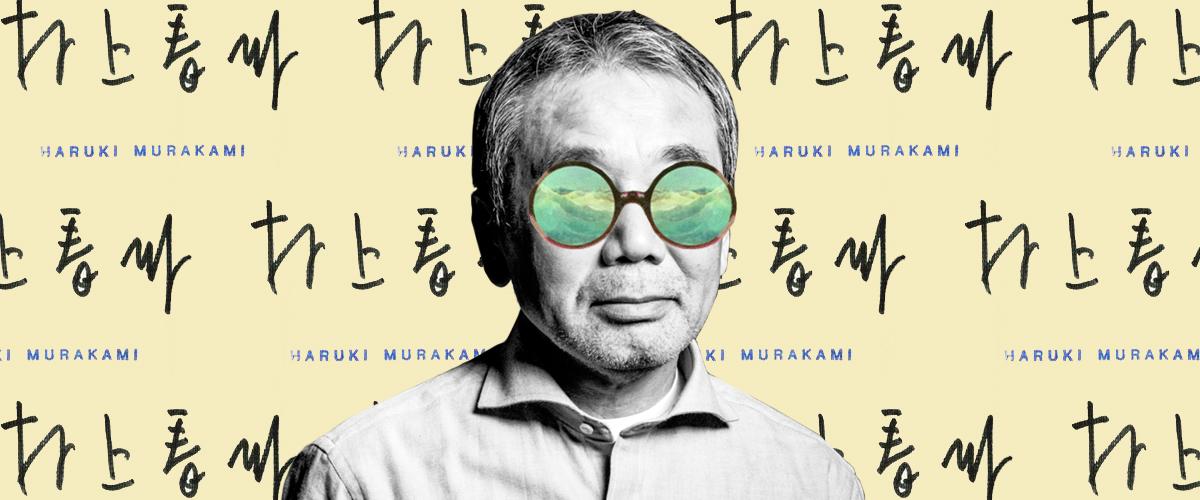 Image result for Murakami haruki