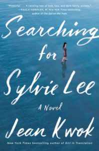 Jean Kwok, Searching For Sylvie Lee