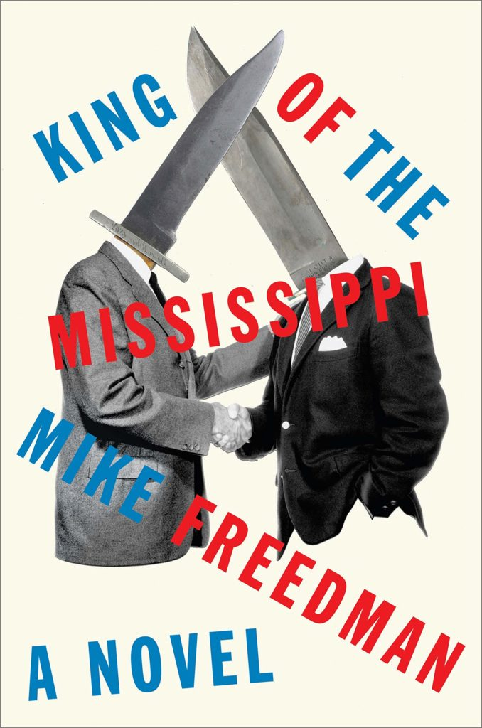 Mike Freedman, King of the Mississippi, design by Matt Dorfman (Hogarth, July 9)