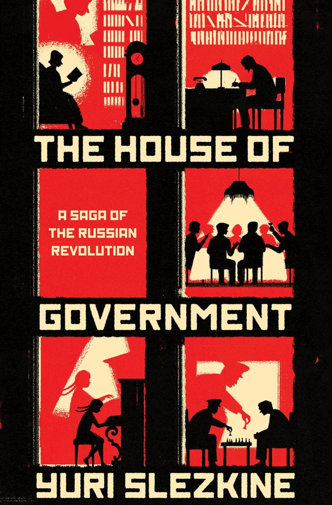 the house of government_yuri slezkine