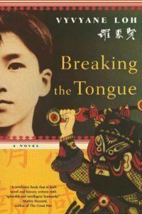 Vyvyane Loh, Breaking the Tongue