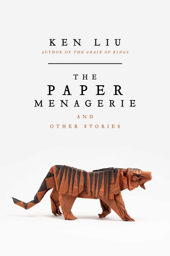Ken Liu, The Paper Menagerie