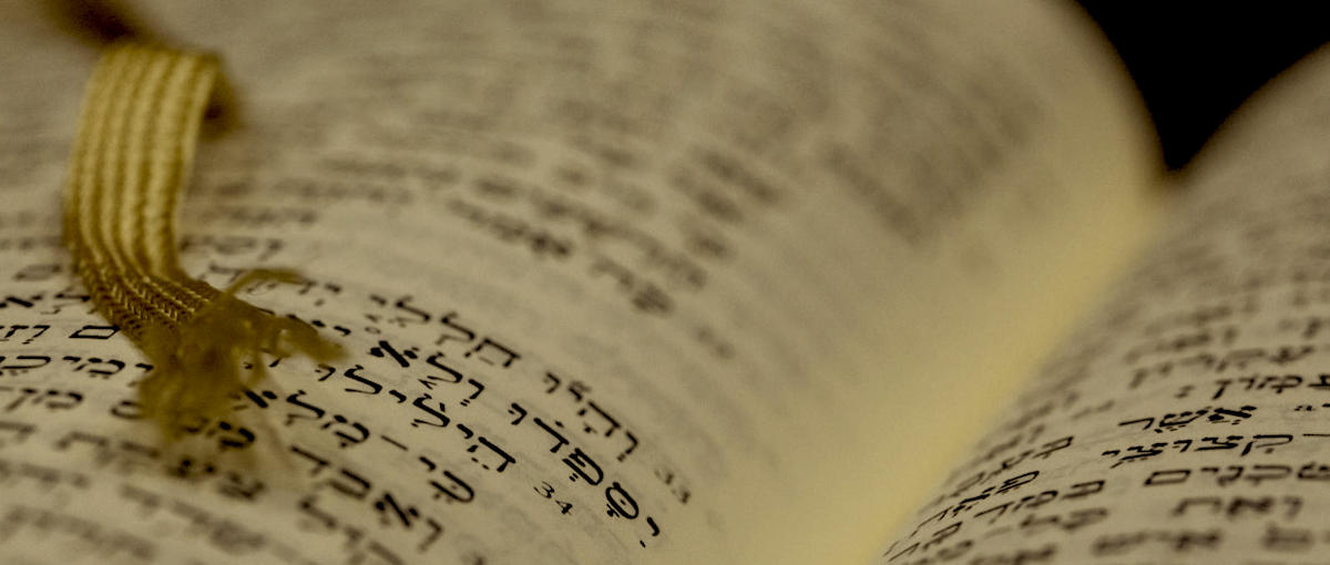 On Engaging with Judaism Through Poetry: A Roundtable