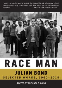Julian Bond, Race Man