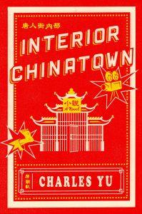 Charles Yu,Interior Chinatown