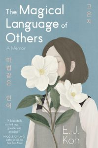E. J. Koh, The Magical Language of Others