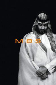 MBS_Ben Hubbard
