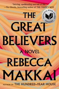 The Great Believers_Rebecca Makkai