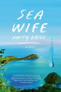 Sea Wife_Amity Gaige