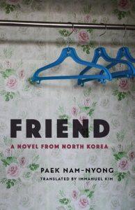Friend_Paek Nam-Nyong