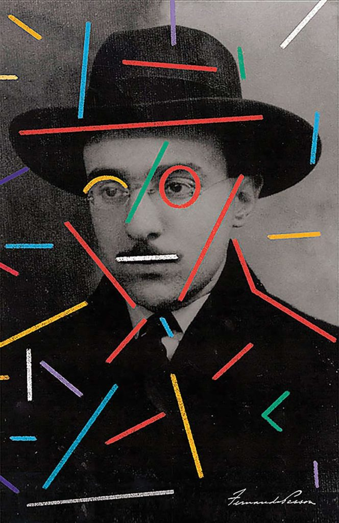 Fernando Pessoa, tr. Margaret Jull Costa and Patricio Ferrari, <em>The Complete Works of Alberto Caeiro</em>; cover design by TK TK (New Directions, July 28)