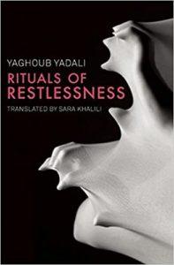 rituals of restlessness_yaghoub yadali