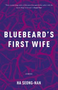 Seong-Nan Ha, Bluebeard's First Wife
