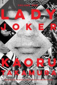 Kaoru Takamura, Lady Joker