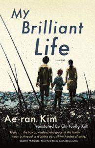 Ae-ran Kim_My Brilliant Life