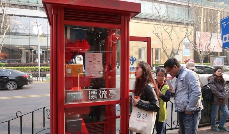 Shanghai Phone Booth Library, Shanghai, China