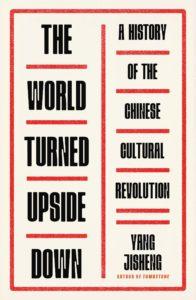 the world turned upside down_yang jisheng
