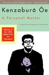 Kenzaburo Oe, tr. John Nathan, A Personal Matter