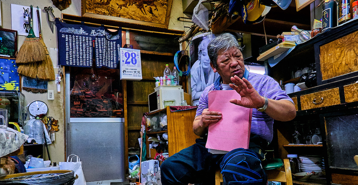 The Unlikely Celebration of Fireflies in a Declining City of Japan's Far North
