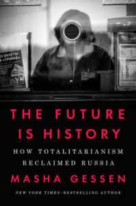 The Future is History_cover