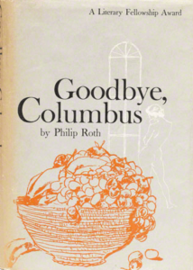 Goodbye Columbus 1