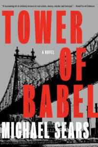 Tower-of-Babel-200x300.jpg