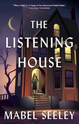 ListeningHouse.jpg